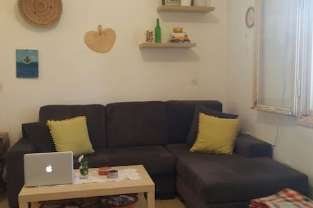 Cozy village house - Kibbutz Ruhama - 独立屋