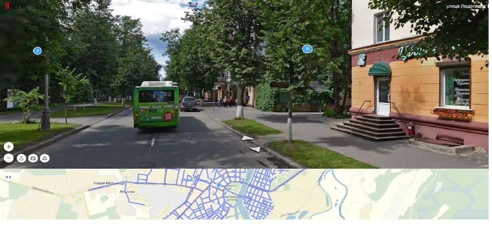 Солнечная большая комната  в центре города - Velikiy Novgorod - Apartment
