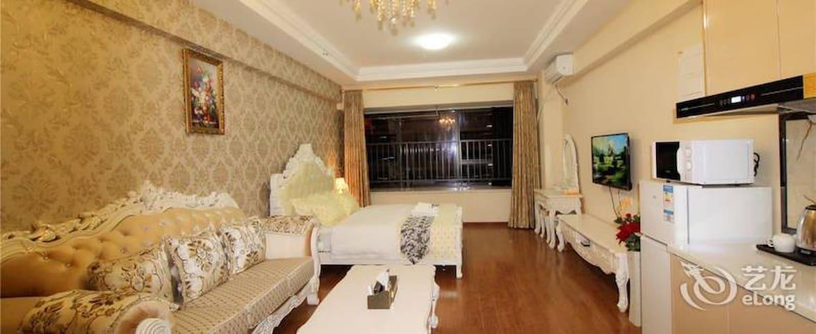 五星级的家 - Dongguan