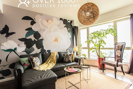 2 RM PEONY SUITE @ THE BUND, Subway 5 mins - Shanghai - Appartement