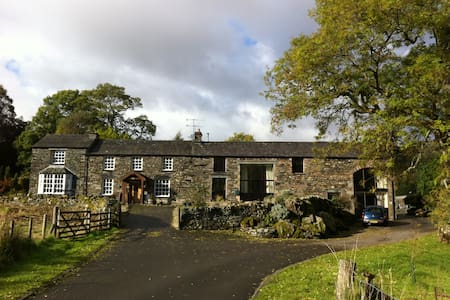 Lake District Cottage - Patterdale