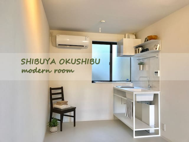 Shibuya Modern calm room, wooden new house!!