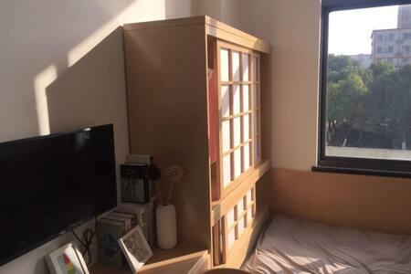 三门峡汉飞世界城高档个人公寓 - Sanmenxia