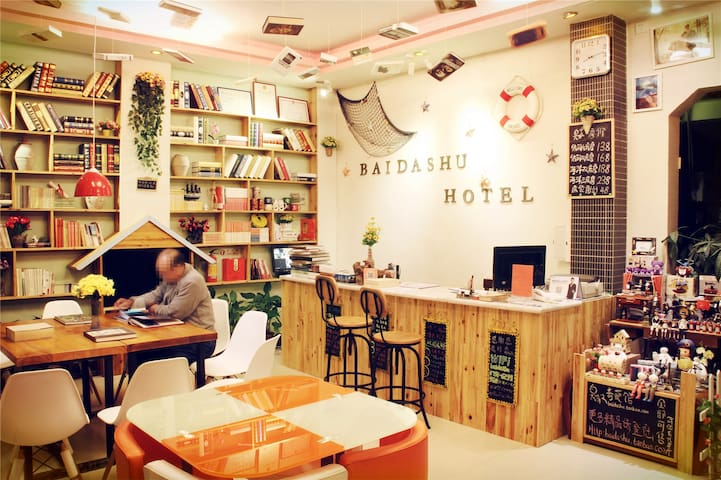 家·书·花园——白大叔家园旅舍 - Shaoguan - Maison
