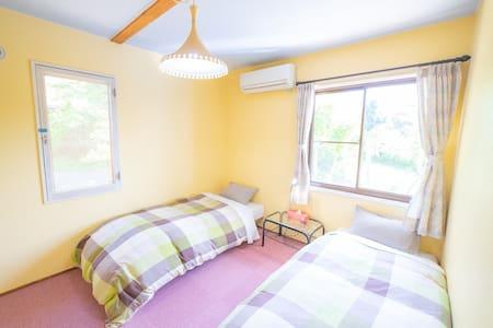客室#201 | Guest Room #201