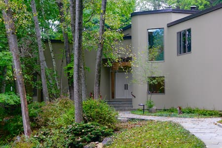 Oasis in Armonk - A Light-filled Contemporary - Ház