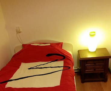 Nice comfy private room near park - Utrecht