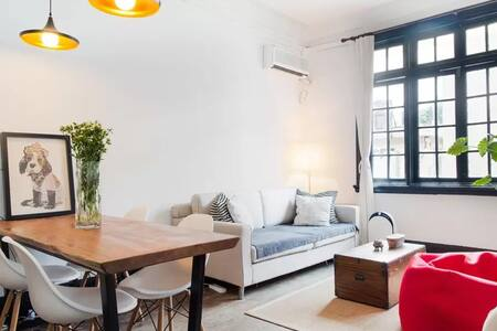 CENTRAL FRENCH CONCESSION, 3 pax, mins to Jingan - Shanghai