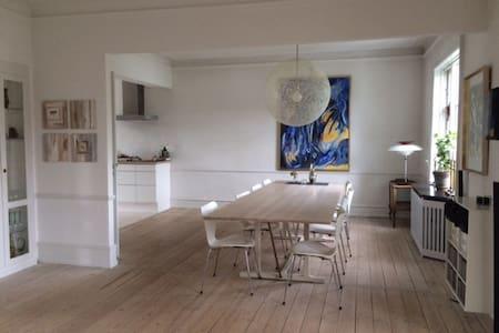 Hyggeligt hus tæt på København, strand og skov - Gentofte
