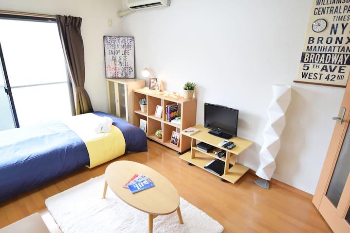 cozy room / one train to downtown /Free WIFI - Edogawa-ku - Wohnung