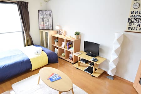 cozy room / one train to downtown /Free WIFI - Apartment