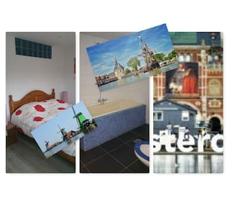 4 rooms near Amsterdam - Hoorn