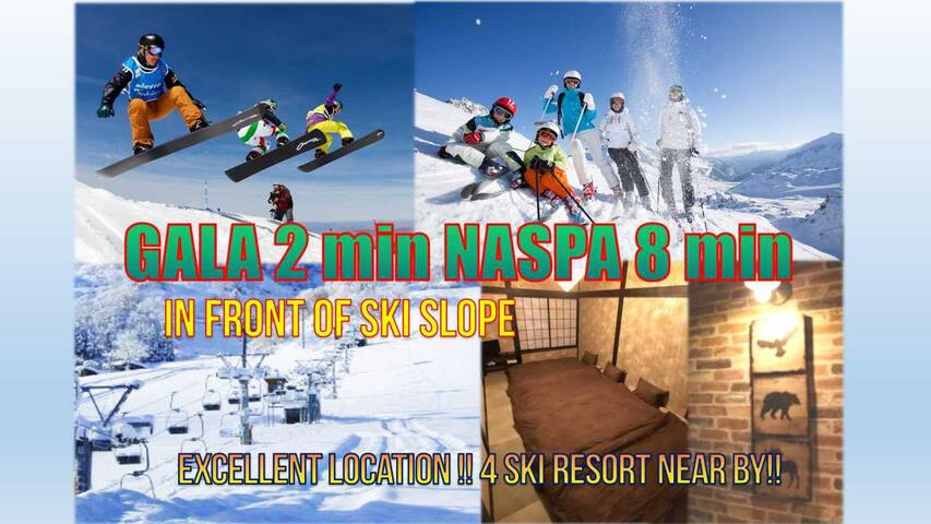FJ23 門一踏出去就是滑雪場!走路就到JR新幹線!滑雪勝地舒適小屋!Y10巴士站1分鐘!wifi!