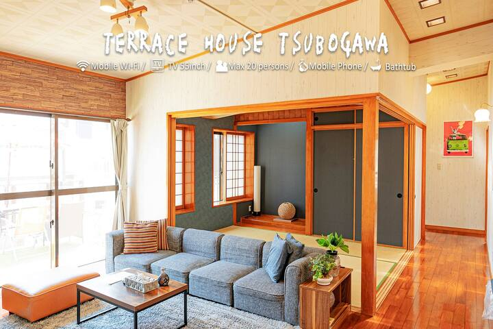 Okinawa! Private house★12 people OK★Near downtown!