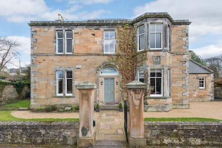 Magnificent home near Edinburgh - Dalkeith - Casa