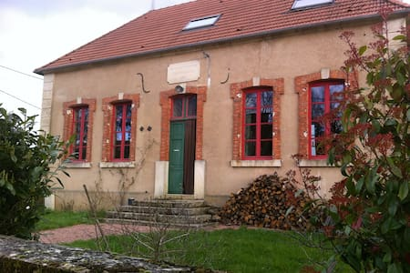 Ancienne école communale - Corsaint