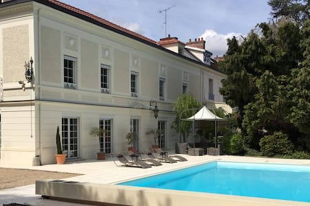 Clairefontaine - 25km de Paris - piscine - Villennes-sur-Seine