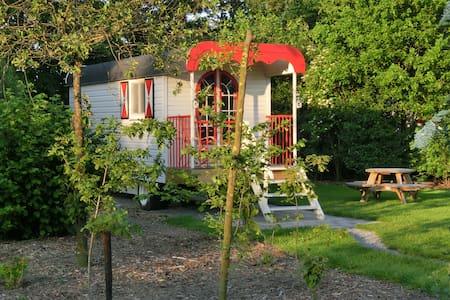 Romantische Pipowagen in Oud Hollandse stijl - Someren - House - 1