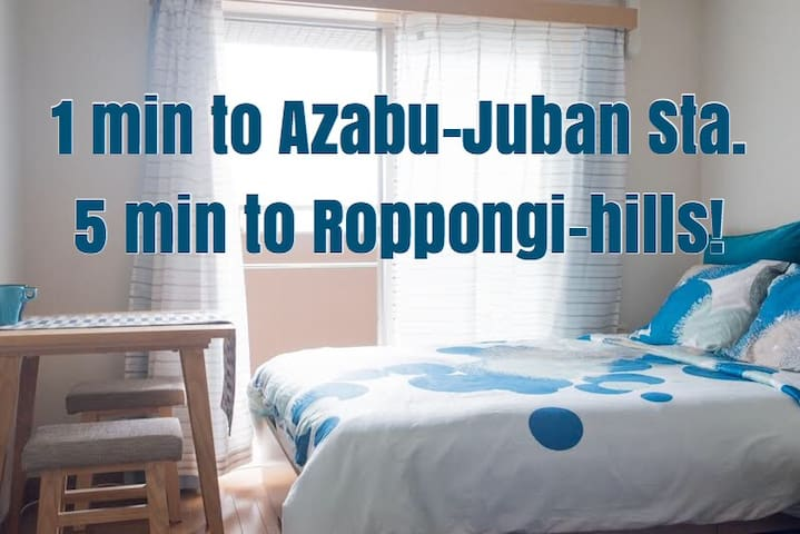 Opening sale! 1min to subway & 5min to Roppongi!
