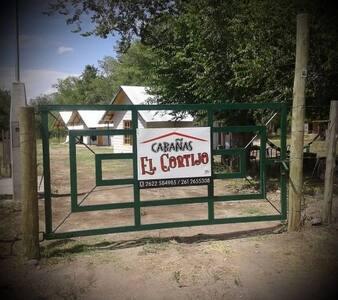 Cabañas El Cortijo
