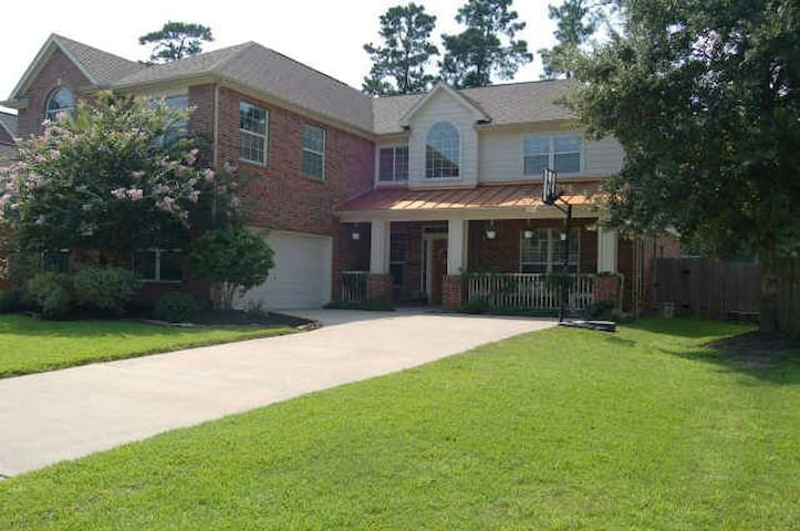 Spacious 5 br with 2-3 br available - Cypress - House