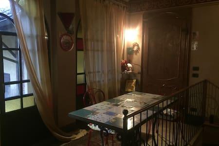 Alloggio privato comodo ed elegante (2 camere) - La Serra