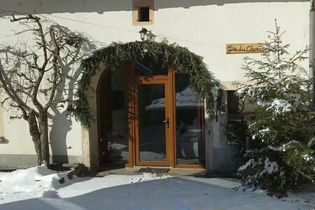 Gîte montagnard dans ancienne ferme - Le Tholy - 独立屋