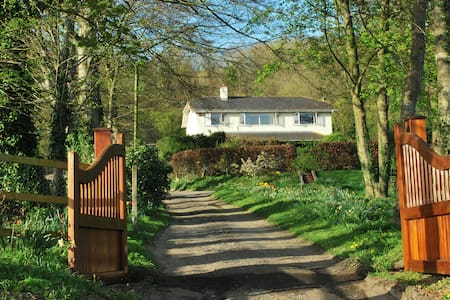 Westover House B&B, Heytesebury, Warminster - Warminster - Bed & Breakfast