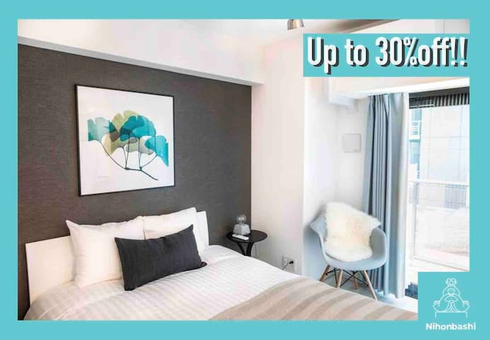 Amazing & Awesome 1BR Suite in Ningyocho