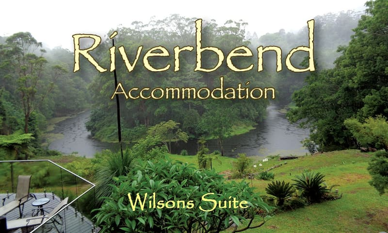 Riverbend - Wilsons Suite - Wilsons Creek - Apartament