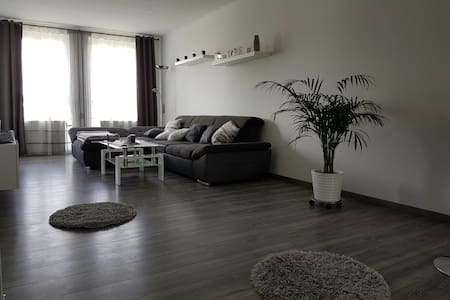 Cozy Flat next to U2 in the 22. district of Vienna - Vienne - Appartement