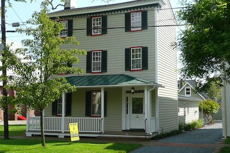 Historic house on High Street, Chestertown, MD