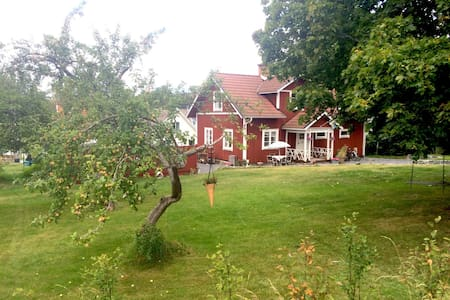House close to lake, 25 min to city - Vendelsö