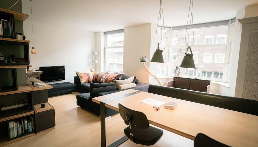 Trendy City Apartment with Balcony - Amsterdam - Apartament