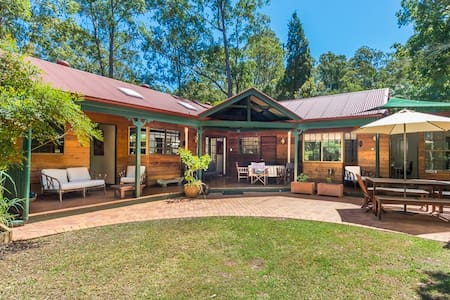 A private space in a bush retreat - Indooroopilly