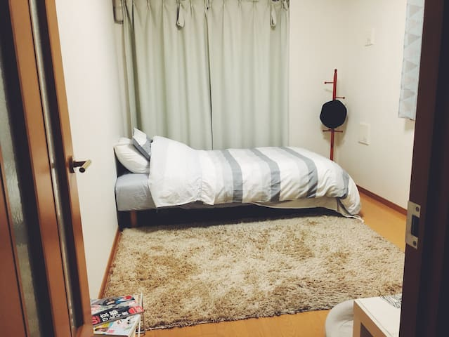 Nice location&Clean Apt/Pocket WiFi - Kōtō-ku - Appartement