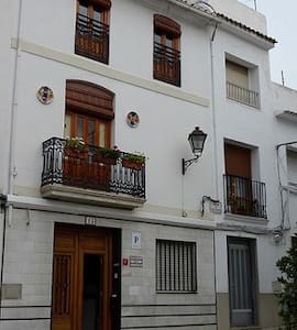 Traditional Spanish Townhouse - Oliva