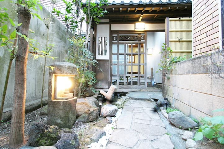 Entire House in Meguro w/ Free wifi! #13