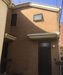 Fleur de Lotus 閑静な住宅街 日当たりのいい一軒家 - Setagaya - House