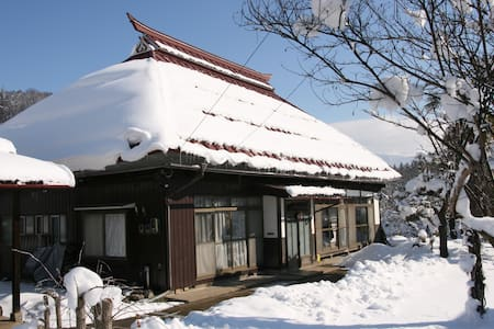 Traditional Japanese farm house near snow monkeys - Nakano - Dům