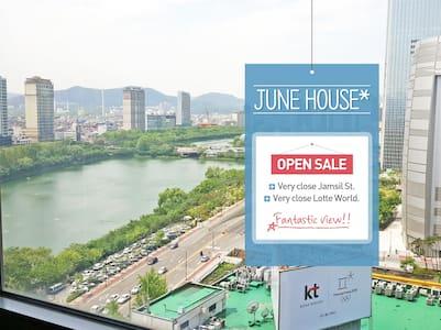 [JUNE HOUSE] Fantastic view & near Lotte-World - Songpa-gu - Appartamento