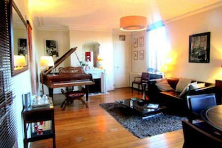 Face au Bois de Vincennes: Appartement d'artiste! - Saint-Maurice - อพาร์ทเมนท์