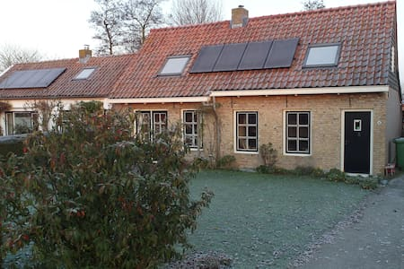 ECOFRIENDLY Cosy Cottage - Wissenkerke - Srub