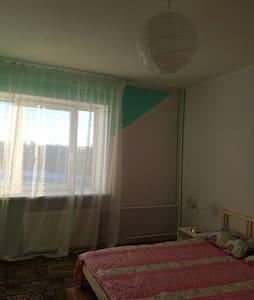 Уютная квартира рядом с вокзалом - Pushkin - Apartmen