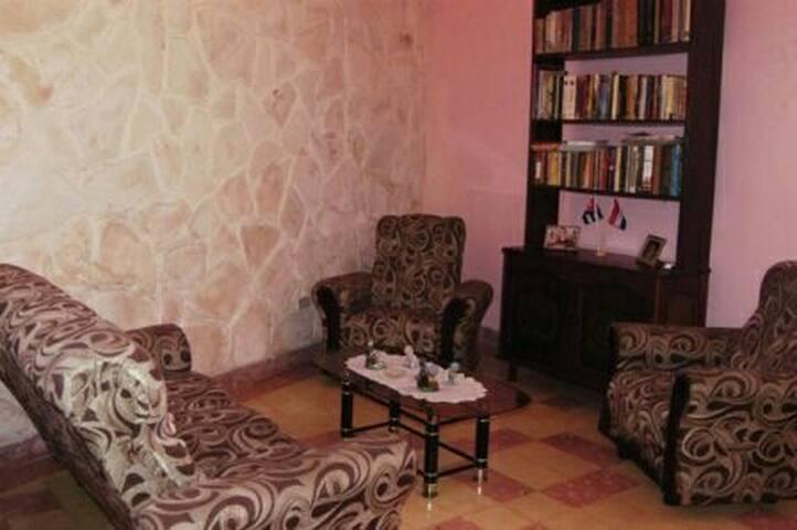 Casa Arocha - Centro Habana - Apartemen