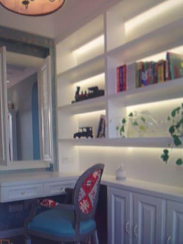 Comfortable spacious safe - Rumah