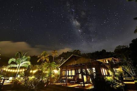El Yunque Rainforest, Garden Villa @Rainforestinn