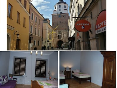 "Apartment ""By the Cracow Gate"" in Lublin Old Town - Lublin"