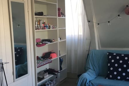 Cozy, bright studio in the heart of Amsterdam - Amsterdam - Apartment