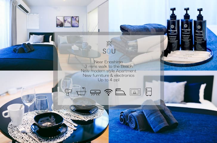 New【Sou】4 mins walk to Sta♪ Near Enoshima♪ Netflix